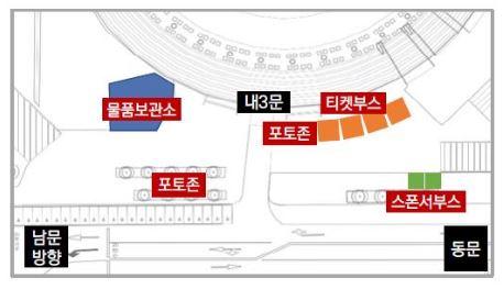 티켓수령장소.jpg
