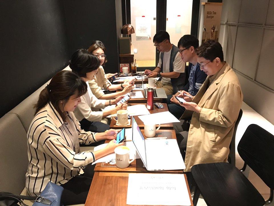 20190920 홍보위원회 (4).jpg