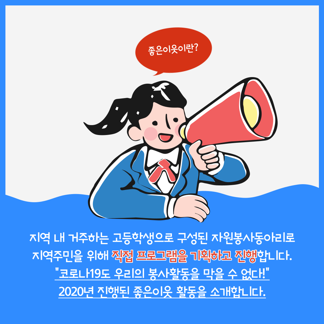 서관협-코로나대응-2차_복사본_복사본-002.png