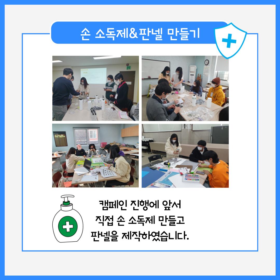 서관협-코로나대응-2차_복사본_복사본-004.png