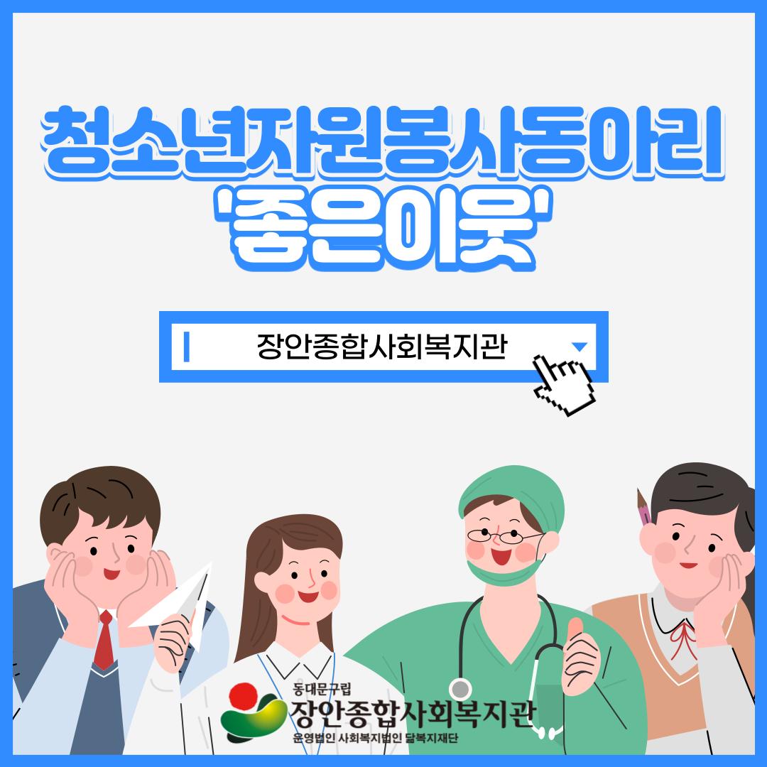 서관협-코로나대응-2차_복사본_복사본-001.png