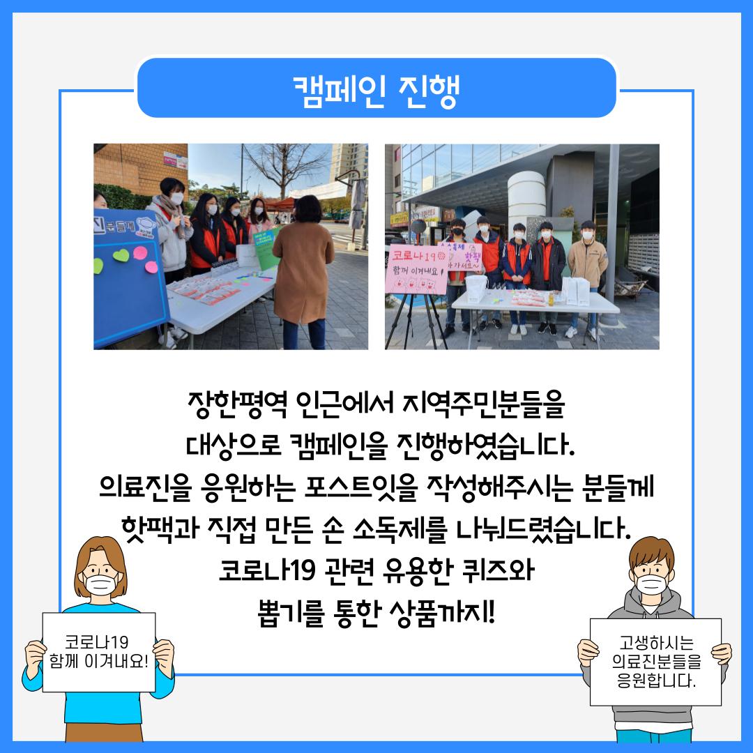 서관협-코로나대응-2차_복사본_복사본-005.png