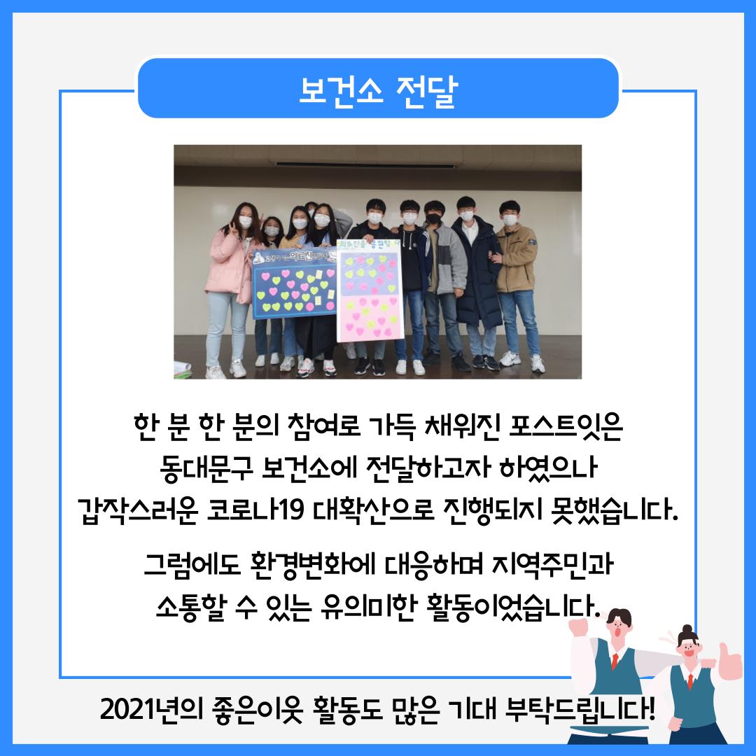서관협-코로나대응-2차_복사본_복사본-006.png