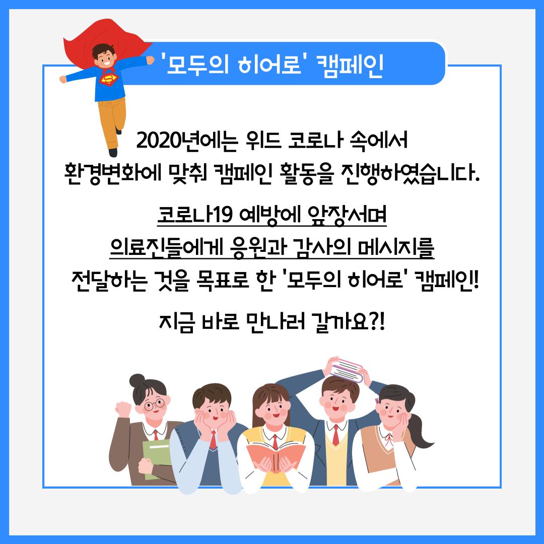 서관협-코로나대응-2차_복사본_복사본-003.png